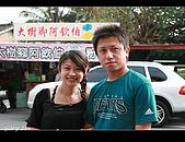 20080927_嘉義東石_漁人碼頭:nEO_IMG_IMG_0672.jpg