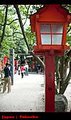 20101010_日本˙福岡行_Day 5:20101010-0821-41.jpg
