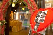20110716_儒皇 & 卉家 台北補宴客:20110716-1137-1.jpg