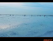 20090725_高美濕地&伸港一日遊:nEO_IMG_IMG_4930.jpg