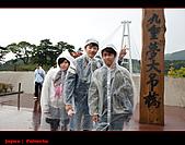 20101009_日本˙福岡行_Day 4:20101009-0839-10.jpg