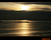 20090725_高美濕地&伸港一日遊:nEO_IMG_IMG_4857.jpg