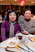 20110122_振國 & 玉姍 歸寧宴:20110122-1411-199.jpg