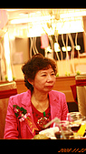 20081122_志誠&依貞結婚誌喜:nEO_IMG_IMG_1950.jpg