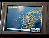 20101006_日本˙福岡行_Day 1:20101006-0946-16.jpg