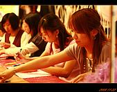 20081122_志誠&依貞結婚誌喜:nEO_IMG_IMG_1847.jpg