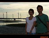 20090725_高美濕地&伸港一日遊:nEO_IMG_IMG_4823.jpg