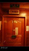 20080126_清境二日遊:IMG_7924.jpg