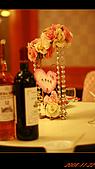 20081122_志誠&依貞結婚誌喜:nEO_IMG_IMG_1836.jpg
