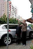 20110220_吉民 & 芙吟 南投草屯結婚誌喜:20110220-0740-39.jpg