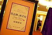 20101226_志輝 & 芷妃 宴客篇:20101226-1031-2.jpg
