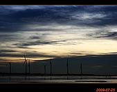 20090725_高美濕地&伸港一日遊:nEO_IMG_IMG_4903.jpg