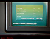 20101006_日本˙福岡行_Day 1:20101006-0949-17.jpg