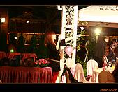 20081228_佳代&佳惠結婚台北場:nEO_IMG_IMG_3066.jpg