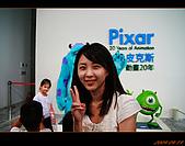 20090919_皮克斯動畫展:nEO_IMG_IMG_5306.jpg