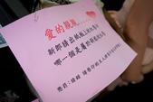 20130623_世維 & 冠妏 台南佳里結婚:20130623-0753-133.jpg