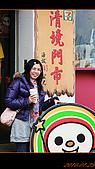 20100123~24_清境/合歡山-二日遊:nEO_IMG_IMG_6524.jpg