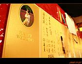 20081122_志誠&依貞結婚誌喜:nEO_IMG_IMG_1883.jpg