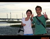 20090725_高美濕地&伸港一日遊:nEO_IMG_IMG_4825.jpg