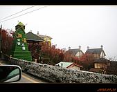 20100123~24_清境/合歡山-二日遊:nEO_IMG_IMG_6482.jpg