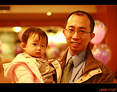 20081122_志誠&依貞結婚誌喜:nEO_IMG_IMG_1795.jpg