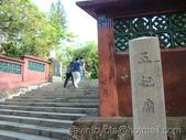 台南一日遊:五妃廟.JPG