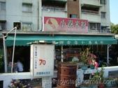 台南一日遊:小卷米粉_3.JPG