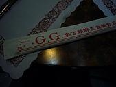 金龍集團海外與子公司(13家):070327_GG朝鮮美食_北市民生東路