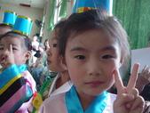 三采幼稚園畢業典禮:1233366824.jpg