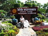 泰國蜜月之旅:泰國 125.jpg