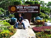 泰國蜜月之旅:泰國 126.jpg