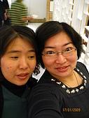 98年1月17日大八年終聚會:旋轉照片 001.jpg