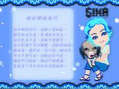 2009生日:Gina-桌布4改.jpg