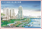 大樓類:淡水河的未來城
