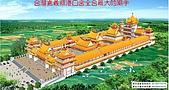 廟宇建築圖:gg.jpg