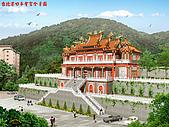 廟宇建築圖:奉聖宮.jpg