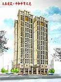 板橋*久泰建設*的優質建築豪宅*葛念台盡心完美繪製:久泰-中和帝寶.jpg