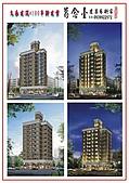 板橋*久泰建設*的優質建築豪宅*葛念台盡心完美繪製:久泰建設民國100年建案.jpg