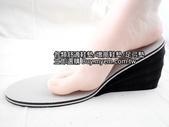 牛皮鞋墊 真皮革乳膠鞋墊 正皮鞋墊除腳臭:增高鞋墊, 矽膠鞋墊, 吸震鞋墊, 足弓墊, 舒壓鞋材, 鞋墊專賣店.jpg