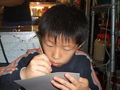 2008.12.27 瑞豐夜市:2008.12.27 瑞豐夜市 (4).JPG