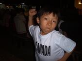 2008.05.17-18 南投泰雅渡假村之旅:CAM_2313.JPG