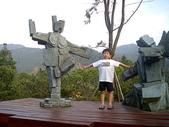 2008.05.17-18 南投泰雅渡假村之旅:CAM_2298.JPG