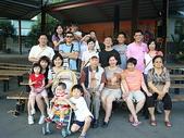 2008.05.17-18 南投泰雅渡假村之旅:P1030854.JPG
