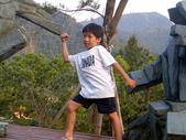 2008.05.17-18 南投泰雅渡假村之旅:CAM_2299.JPG