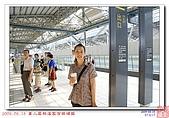2009.08.18第二屆部落客百傑頒獎:nEO_IMG_DSC00694.jpg