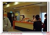 2009.08.18第二屆部落客百傑頒獎:nEO_IMG_DSC00724.jpg