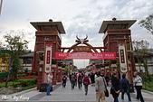 龍虎山景區-古越水街:1080412307.JPG