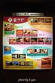 日本小東北五日遊住宿:106ASAYA飯店.JPG