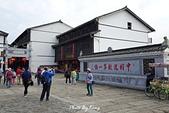 龍虎山景區-上清古鎮+張天師府:1080412112.JPG