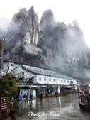 三清山風景區:1080412012.jpg